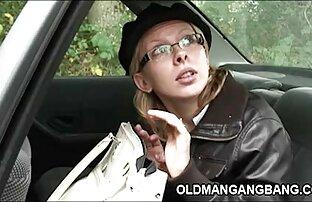 Amador Sexy faz videos coroas lesbicas lapdance e broche Selvagem